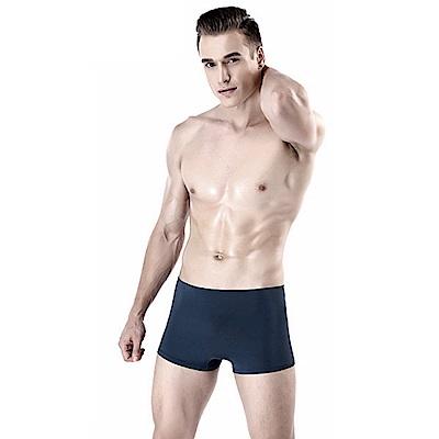 4D無痕透氣男士冰絲隱形內褲-素色款-深藍 lemonsolo
