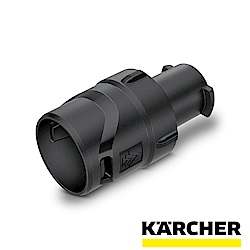Karcher凱馳 錐形弱壓噴頭 (OC3可攜式清洗機專用)