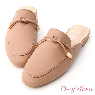 D+AF 輕快節奏.小金飾綁結平底穆勒鞋*粉