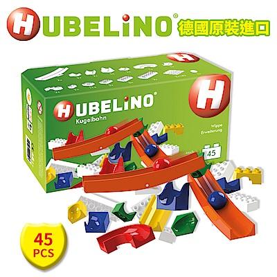 【德國HUBELiNO】軌道積木翹翹板套件 - 45PCS