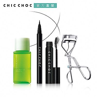 ★CHIC CHOC 眼妝一次搞定超值組