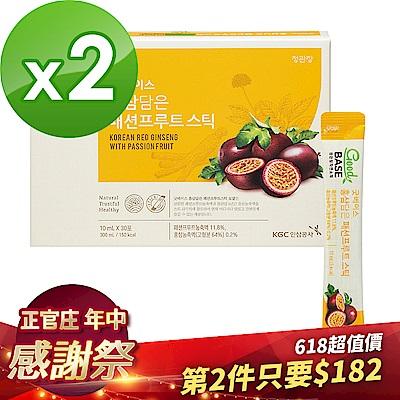 【正官庄】高麗蔘百香清淨飲(10mL*30包)*2盒