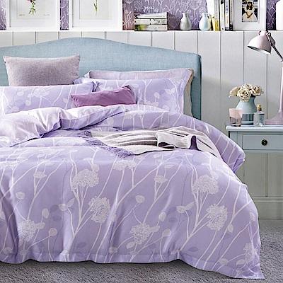 Saint Rose 韻影 加大100%純天絲兩用被套床罩八件組