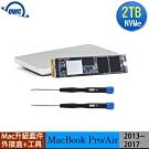 OWC-Mac專用 Aura Pro X2 2TB PCIe NVMe SSD含外接盒 升級套件