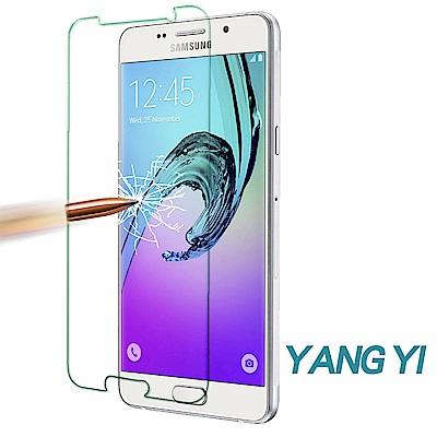 揚邑 Samsung Galaxy A5 2016 鋼化玻璃膜9H防爆抗刮防眩保護貼