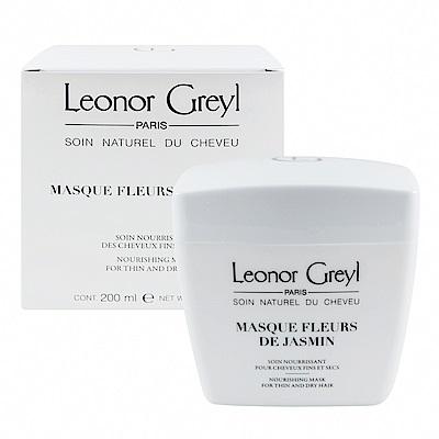 Leonor Greyl 茉莉豐潤護髮膜 200ml