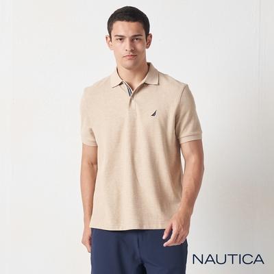 Nautica經典款素色短袖POLO衫-卡其