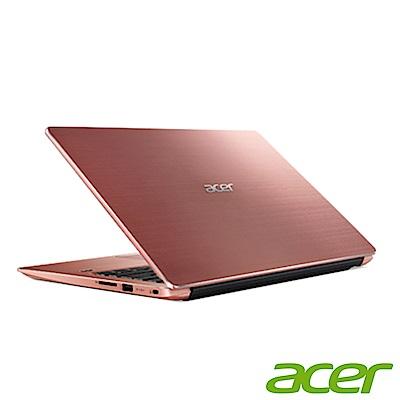 Acer S40-10-51QH 14吋筆電(i5-8250U/MX150/256G/福