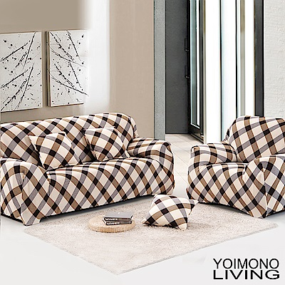 YOIMONO LIVING「田園風情」彈性沙發套(格子紋2人座)