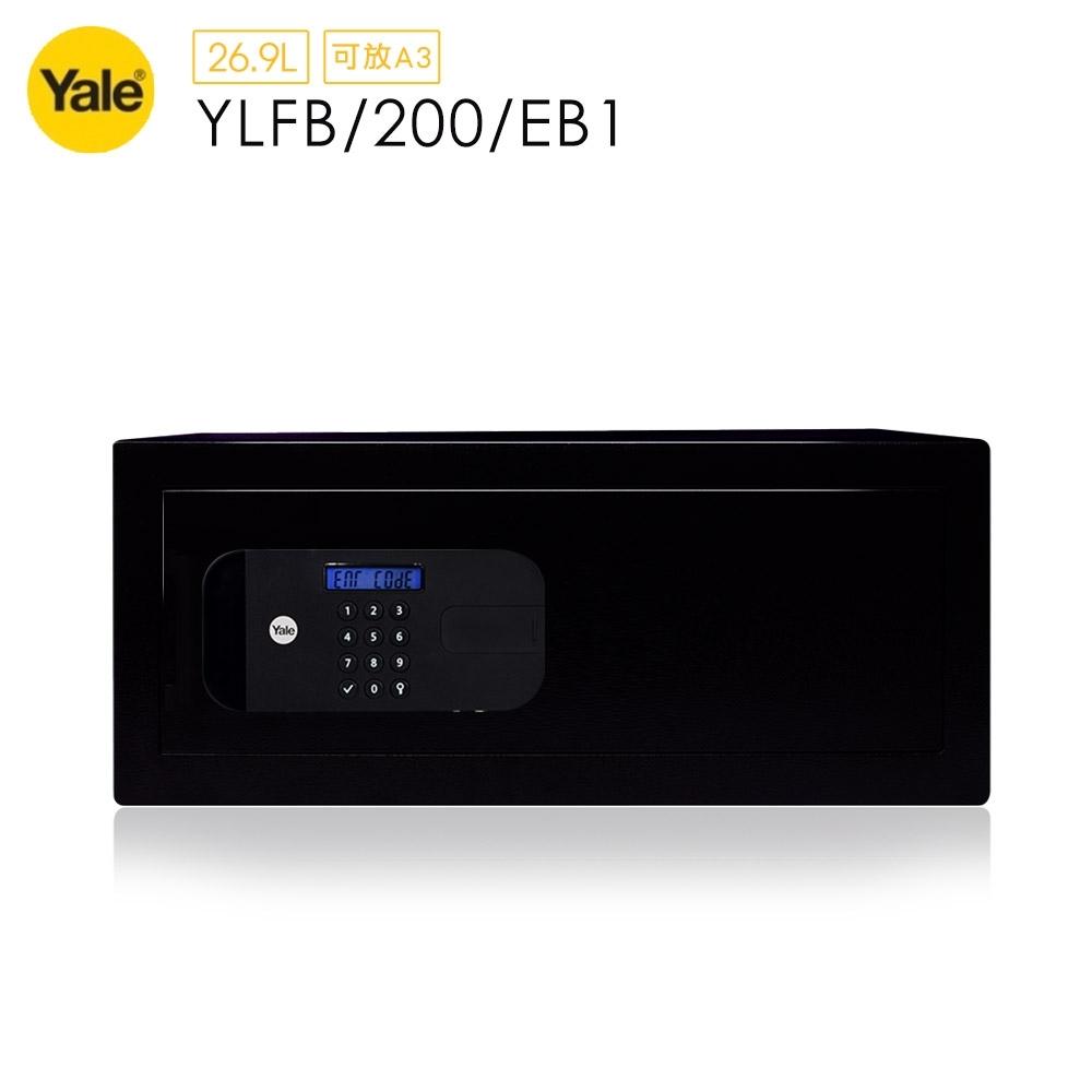 (下單登記送1500)耶魯Yale 指紋/密碼/鑰匙保險箱-桌上電腦型YLFB/200/EB1