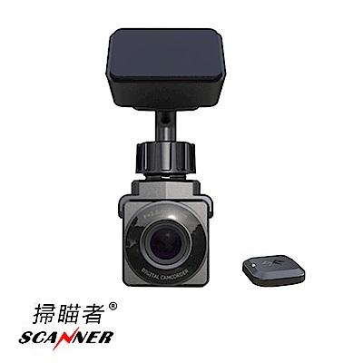 掃瞄者 C1+ 智慧型行車紀錄器 WIFI連接 藍芽遙控器