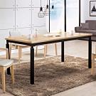 H&D 伊諾克全實木6尺黑腳餐桌