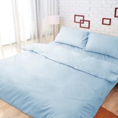 亞曼達Amanda 100%防水透氣抗菌被套 -雙人 (藍色)