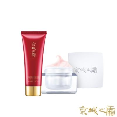 京城之霜牛爾 超激光束美白精華霜+60植萃晶鑽亮妍潔膚霜