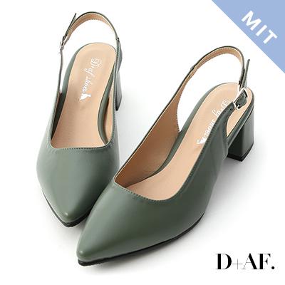 D+AF 氣質滿分.MIT素面尖頭後空中跟鞋*綠