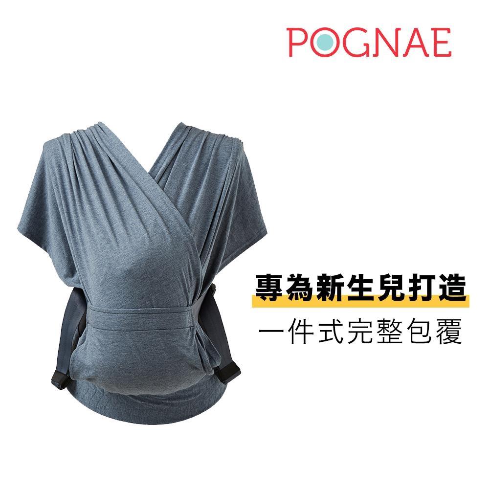 POGNAE Step One 包覆式新生兒揹巾-星辰藍