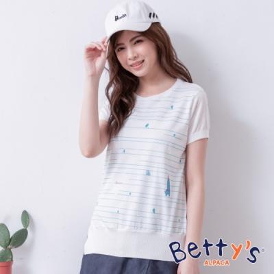 betty's貝蒂思 微透膚線條印花針織線衫(白色)