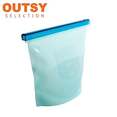 【OUTSY嚴選】矽膠果凍QQ食物密封袋/分裝袋一入(顏色隨機) @ Y!購物
