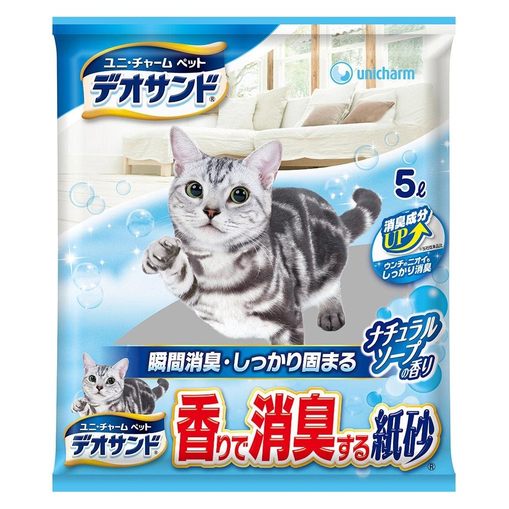 日本Unicharm消臭大師瞬間消臭紙砂-沐浴香5L