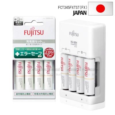 日本富士通 Fujitsu 智能4槽充電電池組(1900mAh 3號4入+充電器+電池盒)