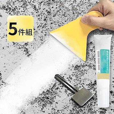 家適帝 壁癌隙縫牆壁全能修復劑5件組(修復劑*3+擠壓器*1+刮板*1) [限時下殺]