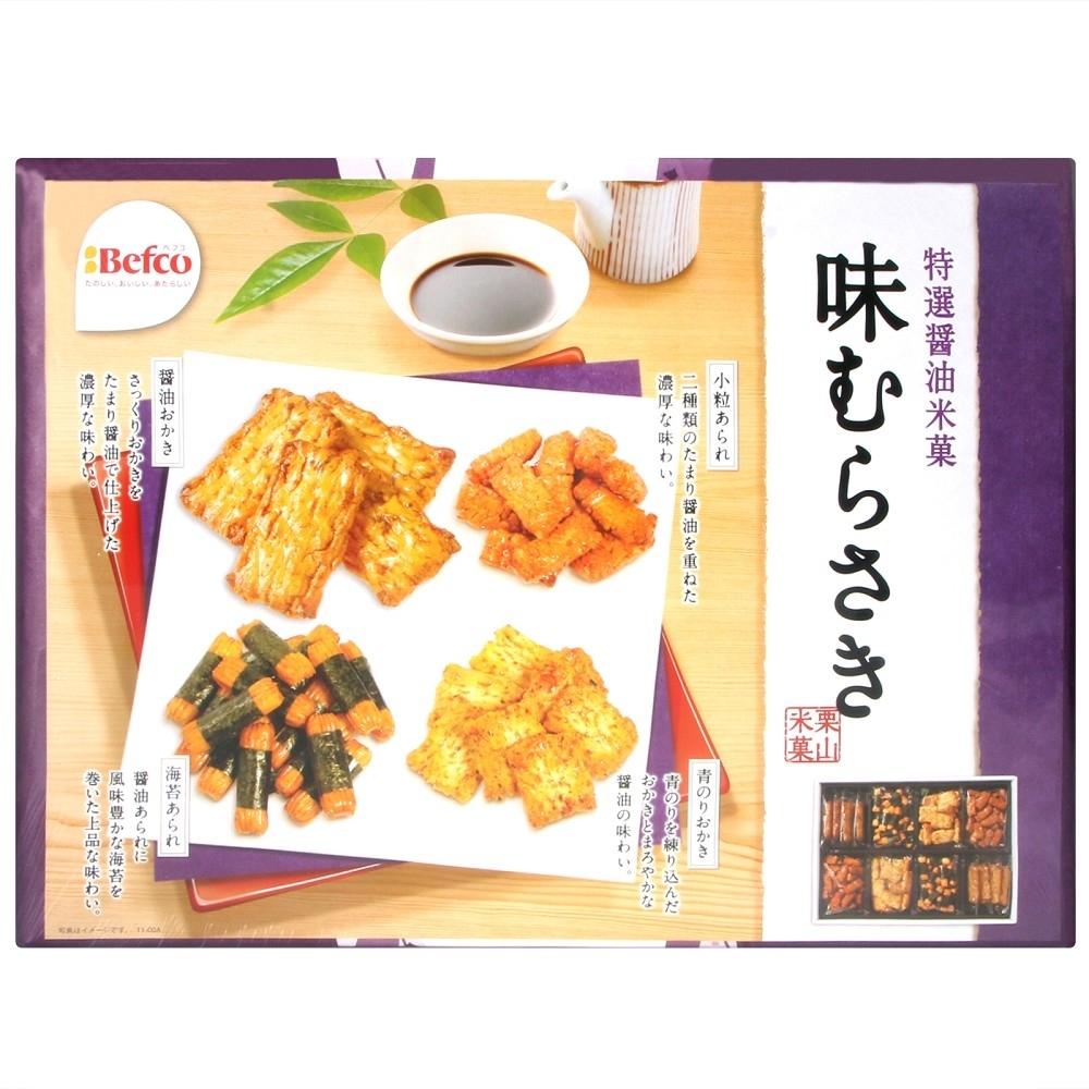栗山 栗山綜合米菓禮盒(244g)
