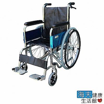 海夫健康生活館 杏華 鐵製兒科輪椅
