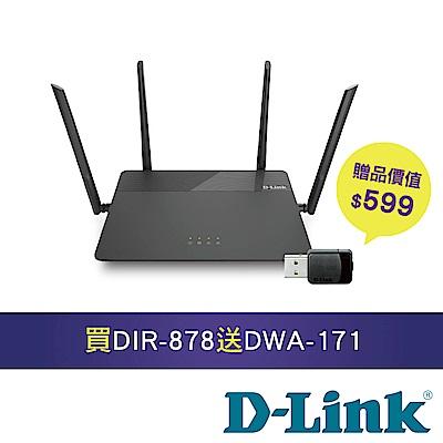 D-Link DIR-878 AC1900 雙頻Gigabit無線路由器分享器