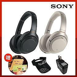 (送星巴克+充電器)SONY WH-1000XM3 藍芽無線降噪耳罩