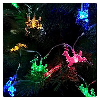 摩達客 20燈LED電池燈小鹿造型燈串(彩光) YS-XLB020022