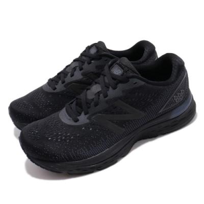 New Balance 慢跑鞋 M880TB92E 寬楦 男鞋