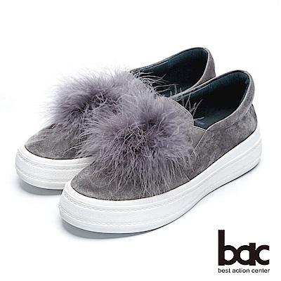 【bac】街頭運動 -大毛球裝飾微厚底懶人休閒鞋