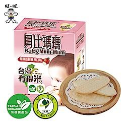 旺旺 貝比瑪瑪有機米餅蘋果(50g)
