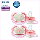 PHILIPS AVENT 超透氣矽膠安撫奶嘴 6~18M+夜光粉 SCF376/20