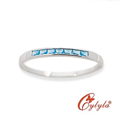 Cylyla思琳娜 星鑽奧地利水晶手環-藍 BL-1323G
