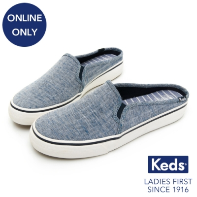 Keds DOUBLE DECKER 素面帆布穆勤休閒鞋-藍
