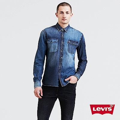 Levis牛仔襯衫男裝雙口袋深淺水洗效果