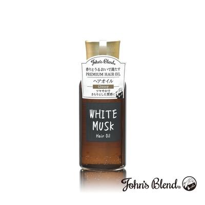 John's Blend 香氛潤澤修護護髮油-白麝香
