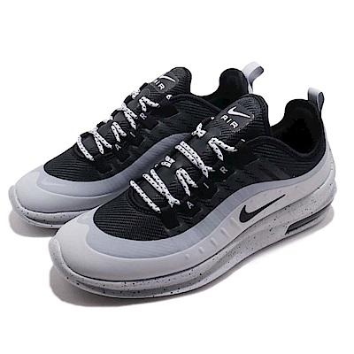 Nike 休閒鞋 Air Max Axis 男鞋