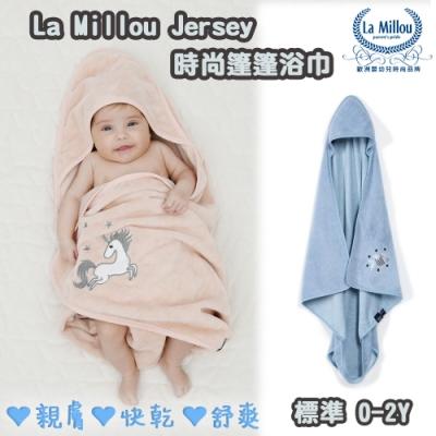 La Millou Jersey篷篷嬰兒連帽浴巾_標準0-2Y-頑皮搗蛋魚(蒙地卡羅藍)