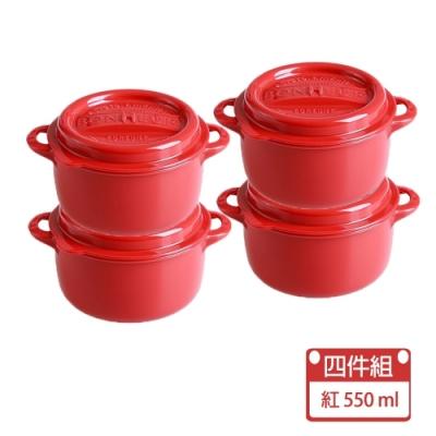 【日本YAMADA】可微波加熱鑄鐵鍋造型密封保鮮盒-圓形款LL號-超值4件組(三色可挑選)