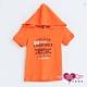 【天使霓裳-童裝】水手王國 兒童連帽短袖T恤上衣(橘) product thumbnail 1