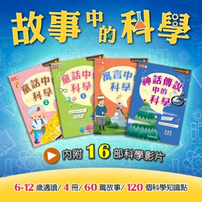 臺灣兒童科普領域品牌指標