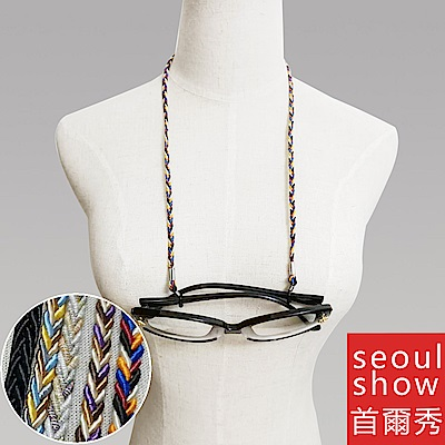 seoul show首爾秀 細麻花繩口罩掛繩鍊眼鏡鍊老花眼鏡防丟鍊