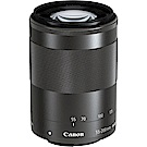 CANON EF-M 55-200mm F4.5-6.3 IS STM 拆鏡黑色(公司貨)
