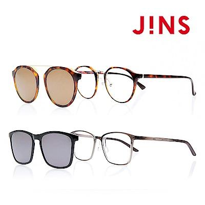 [時時樂] JINS Switch 磁吸式兩用眼鏡/掛鏡墨鏡-多款