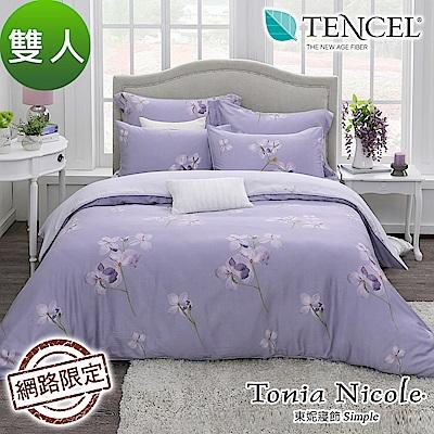 Tonia Nicole東妮寢飾 紫嫣魅影100%萊賽爾天絲兩用被床包組(雙人)