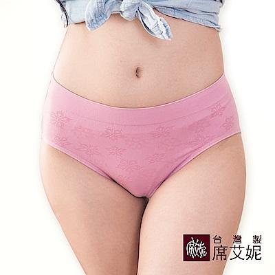 席艾妮SHIANEY 台灣製造(5件組)超彈力內褲緹花織紋 竹炭褲底 舒適抗菌