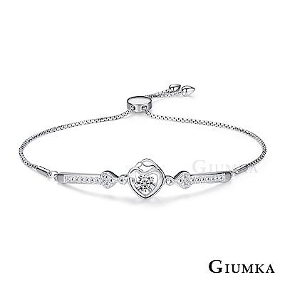 GIUMKA跳舞石純銀手鍊抗過敏無盡的愛