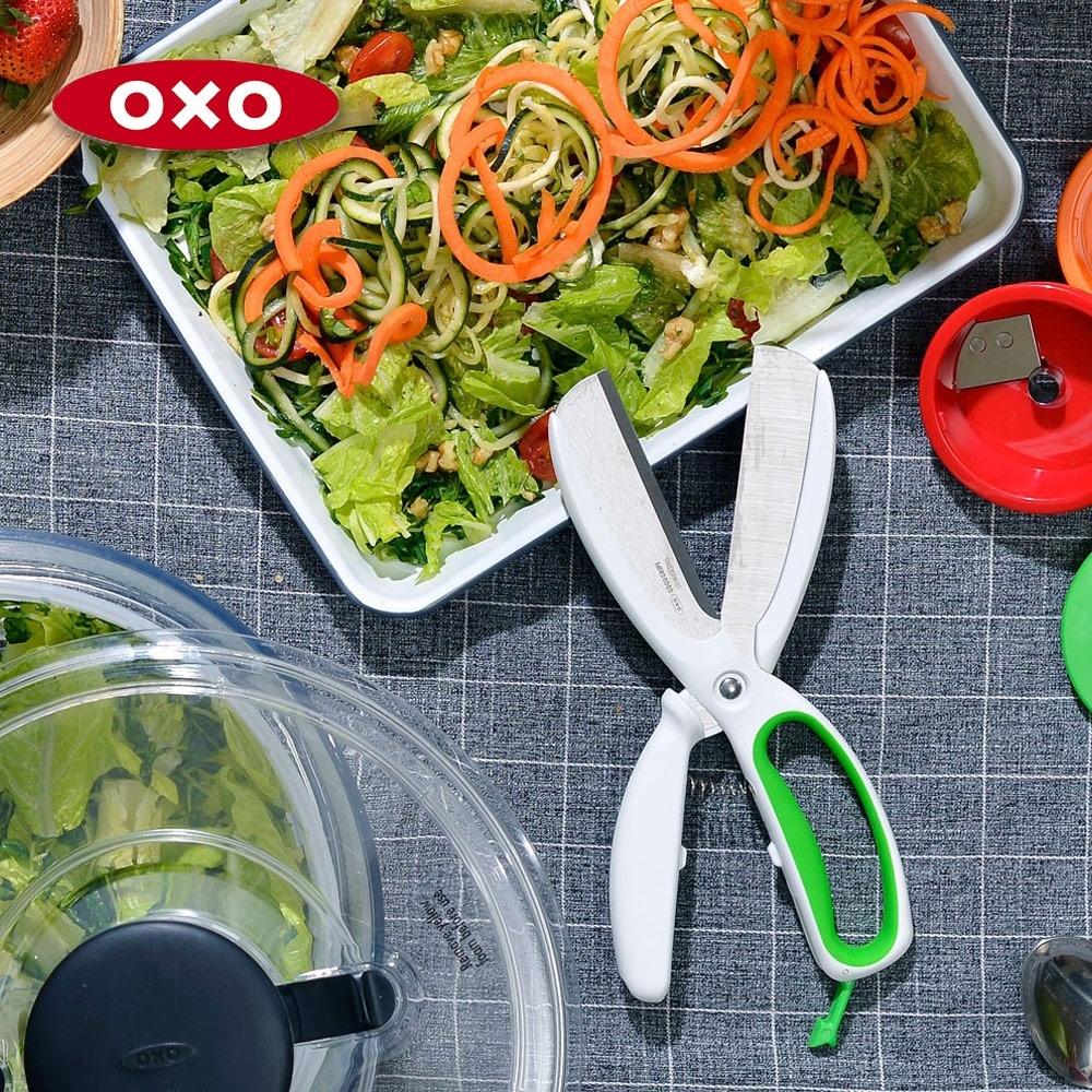 美國OXO 不鏽鋼沙拉剪-快樂綠(快)